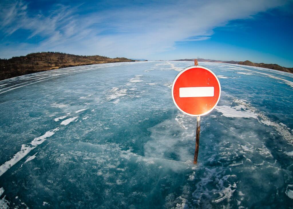 официальная ледовая дорога на байкале зимой