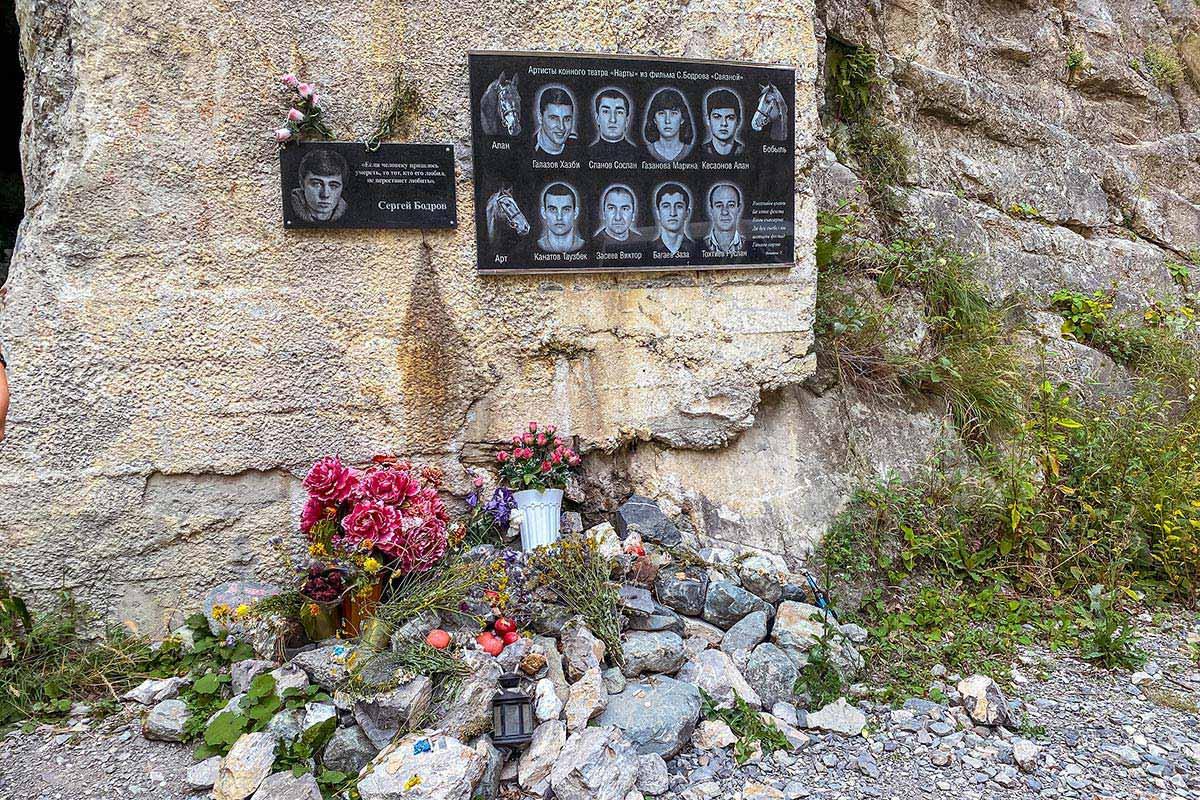 Тур в Осетию