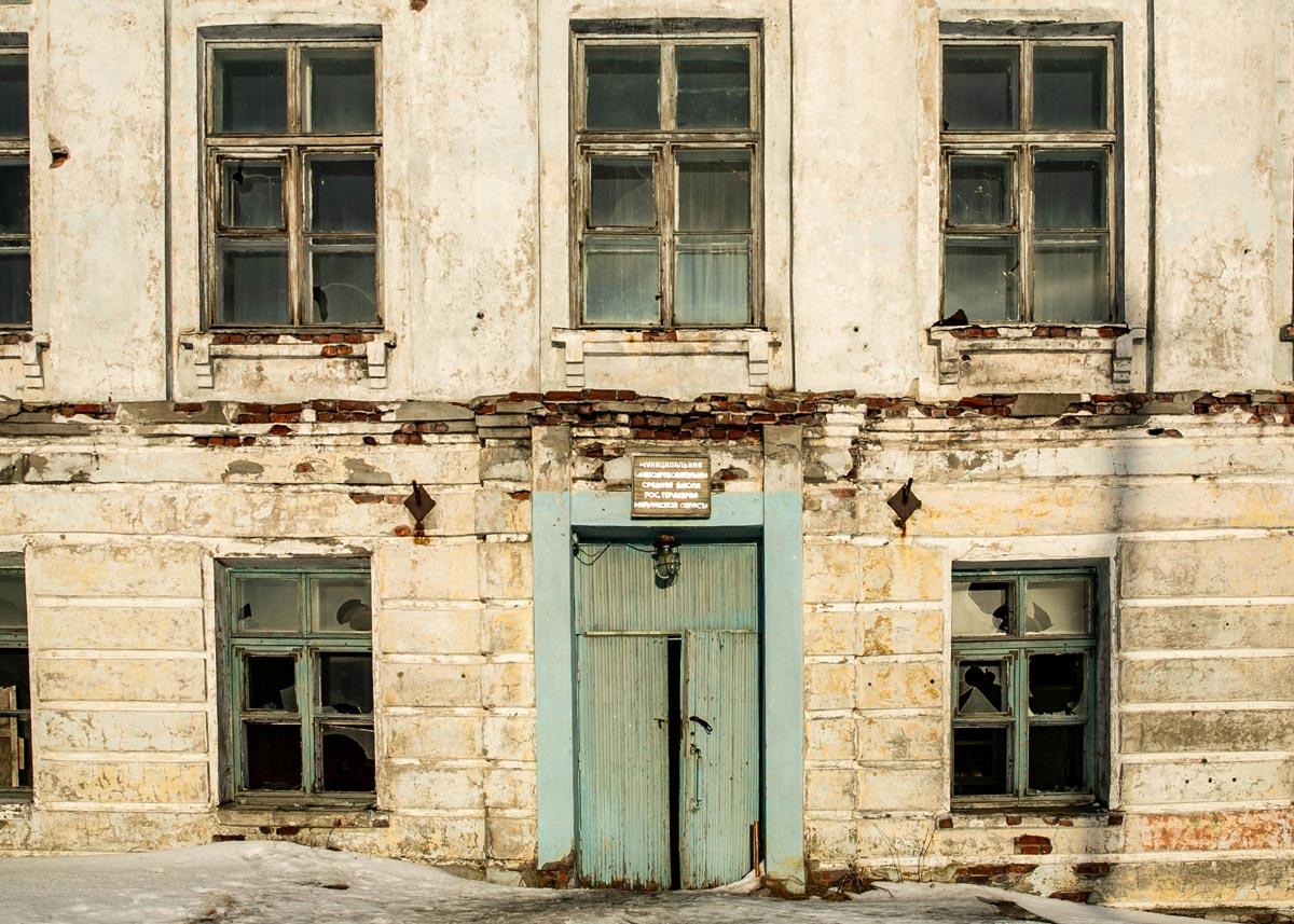 Школа в старой Териберке